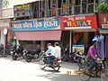 Bharat Cold Drinks, Devlali, Nashik.jpg