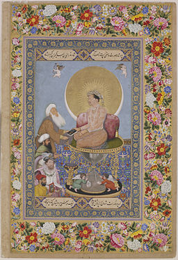 Bichitr - Jahangir Preferring a Sufi Shaikh to Kings, from the St. Petersburg album - Google Art Project