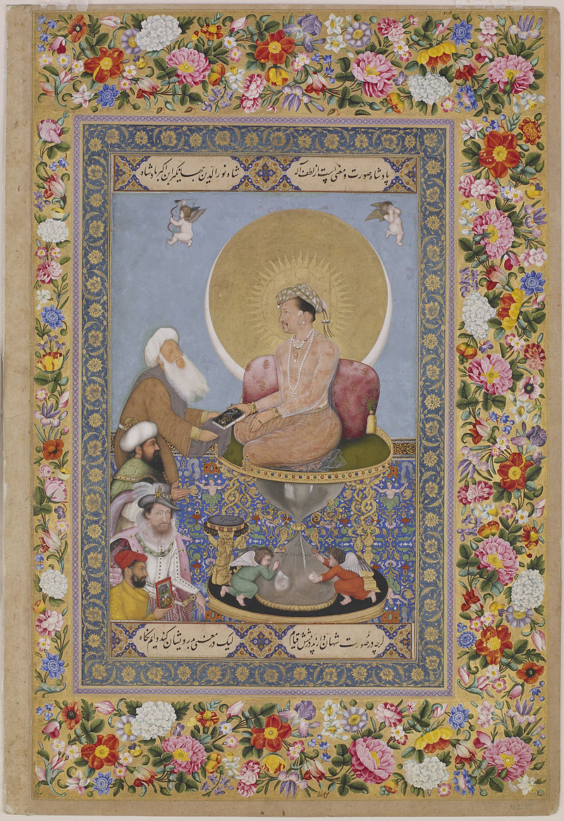 Bichitr - Jahangir Preferring a Sufi Shaikh to Kings, from the St. Petersburg album - Google Art Project.jpg