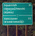 Bilingual road sign in squamish language 1a.jpg