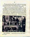 Biography of His Majesty King Sisavang Phoulivong - royal duties part V.jpg