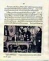 Biography of His Majesty King Sisavang Phoulivong - royal duties part V.jpg