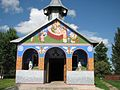 Biserica din Stamate - Intrare.jpg