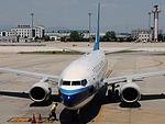 Boeing 737-76D, China Southern Airlines AN1745460.jpg