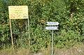 Bolshoy Solovetsky Island 16.JPG
