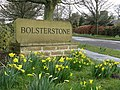 Bolsterstone entrance - geograph.org.uk - 1225091.jpg