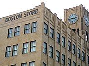 Bostonstore, top