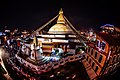 Boudha Stupa ,Night View.jpg