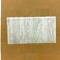 Bradenton Junior High School 003.jpg