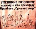 Branislav nusic.jpg