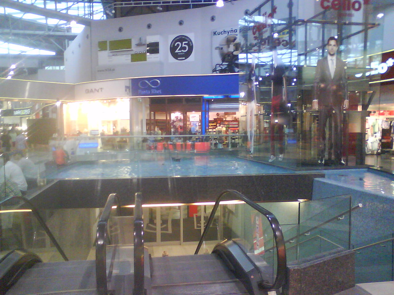 64c33a51f7 File Bratislava Avion Shopping Park Fountain ON LQ.jpg - Wikipedia