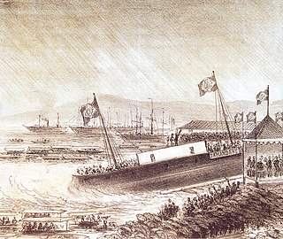 Brazilian ironclad <i>Tamandaré</i>