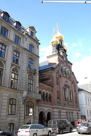 Alexander Nevsky Church, Copenhagen - The facade seen from Bredgade