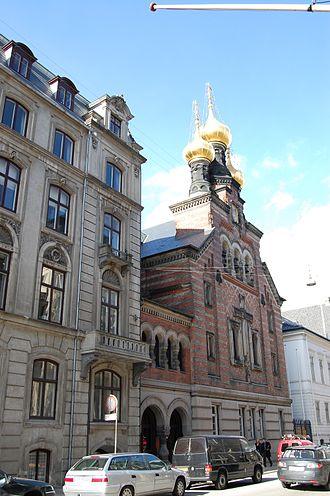 Alexander Nevsky Church, Copenhagen - The facade seen from Bredgade