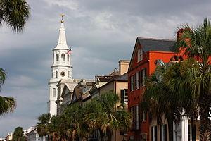 English: Broad Street, Charleston SC