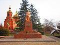 Brotherhood grave of Soviet soldiers. Vovchansk 4.jpg