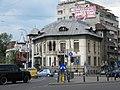 Bucuresti, Romania. Casa pictorului Gh. Petrascu (arhitect Spiridon Ceganeanu).jpg