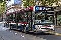 Buenos Aires - Colectivo Línea 152 - 20130314 105700.jpg
