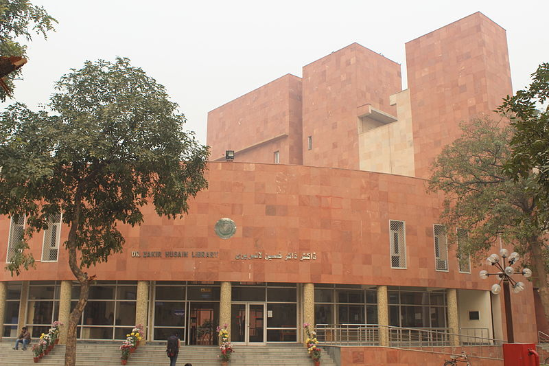 File:Building 15 jamia.JPG