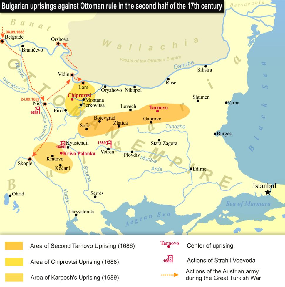 Bulgarian uprisings 17th century