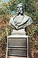 Bust of Maj. Gen. John C. Breckinridge.jpg