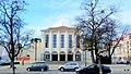 Bydgoszcz - Teatr Polski im.Heronima Konieczki. - panoramio (1).jpg