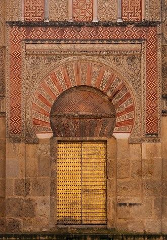 Moorish architecture - Image: Córdoba Spain Mezquita Catedral de Córdoba 03