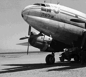 Eilat Airport - Image: C 46Commander Eilat