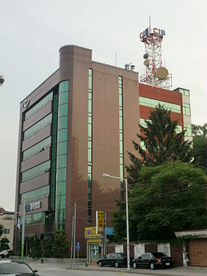 Cheongju Broadcasting - Image: CJB Head office