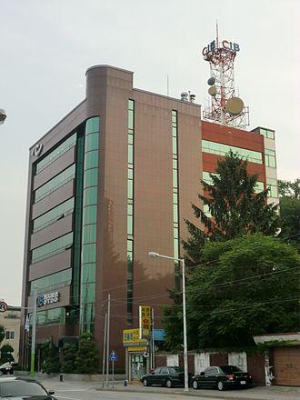 Cheongju Broadcasting - Image: CJB Head office