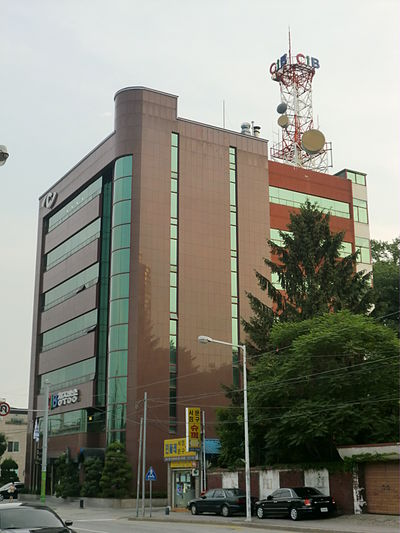 CJB Head office.JPG