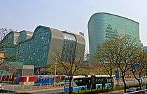CNOOC headquarters building, Chaoyangmen, Beijing.jpg