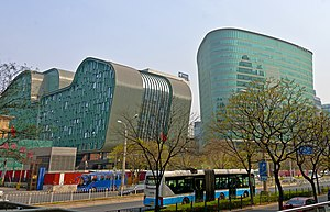 China National Offshore Oil Corporation - The company headquarters in Beijing was opened in 2006
