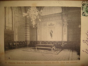 Odessa Philharmonic Theater - Image: CP Odessa Bourse. Salle des seances