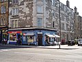 Cafe, Dalry Road - geograph.org.uk - 209393.jpg