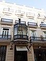 Calle Navellos AA.jpg