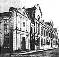 Casa Central de la U de Chile.jpg