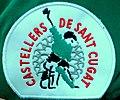 Castellers de Sant Cugat - Escut.JPG