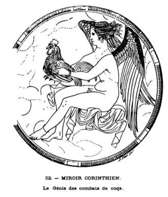 Auguste Allmer - Extract from the Catalogue sommaire des musées de la ville de Lyon (1887), drawing by Adrien Allmer.