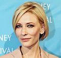 Cate Blanchett 2011 (cropped).jpg