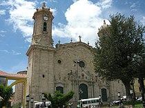 Catedral de la ciudad de Potosí (Bolivia).jpg
