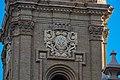 Cathedral-Basilica of Nuestra Señora del Pilar de Zaragoza 08.jpg