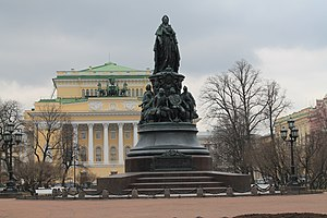 Catherine I. Saint Petersburg. April 2014 - panoramio.jpg