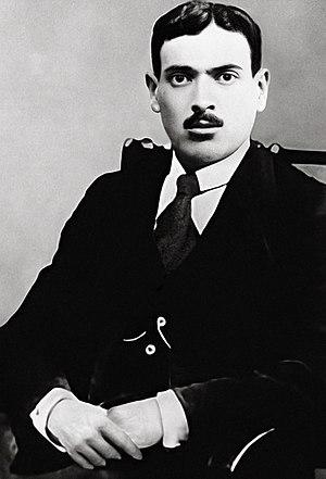 Şəmkir - Image: Cavad ahmed