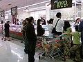 Cecinas supermercado.jpg
