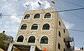 Centre Culturel Franco-Allemand de Ramallah.jpg