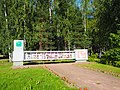Chagoda, Vologda Oblast, Russia - panoramio (234).jpg