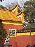Changsha PICT1399 (1372513403).jpg