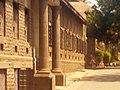 Chemistry Department - panoramio.jpg