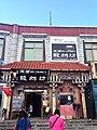 Chengguan, Lhasa, Tibet, China - panoramio (100).jpg